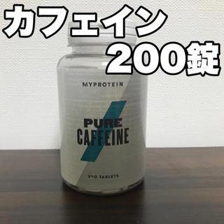 マイプロテイン(MYPROTEIN)のカフェイン 200錠 マイプロテイン (トレーニング用品)