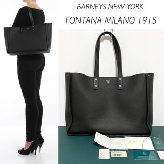 バーニーズニューヨーク(BARNEYS NEW YORK)の【美品】BARNEYS NEW YORK購入 フォンタナ レザートートバッグ(トートバッグ)