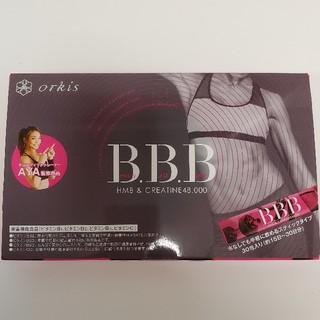 オルビス(ORBIS)のトリプルビー BBB  ダイエット サプリ クレアチン 配合 30包(ダイエット食品)