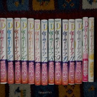 セーラームーン全12巻&短編集2冊セット