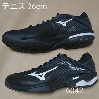 ミズノ(MIZUNO)のテニス 26cm ミズノ ウェーブエクシード TOUR 3 AC(シューズ)