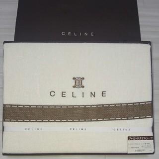 セリーヌ(celine)のセリーヌ タオルシーツ(シーツ/カバー)
