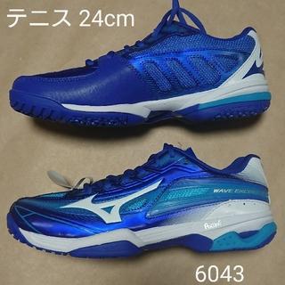 ミズノ(MIZUNO)のテニス 24cm ミズノ ウェーブエクシード 3 WIDE OC(シューズ)
