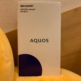SHARP - ★新品未開封★AQUOS sense3 SH-M12 ブラック