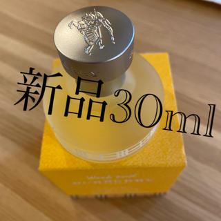 バーバリー(BURBERRY)の新品 ウィークエンド バーバリー フォーウーメン 30ml(香水(女性用))