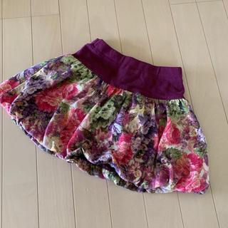 アナスイミニ(ANNA SUI mini)のANNA SUI mini バルーンスカート120(スカート)