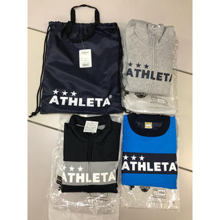 ATHLETA - 【150】未使用 新品! ATHLETA アスレタ 2020 福袋