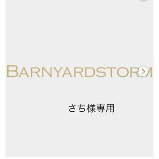 BARNYARDSTORM - バンヤードストーム  シルエットダンボールパーカー