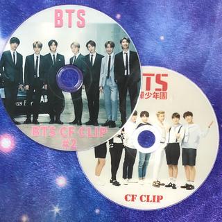 防弾少年団(BTS) - BTS💜CF CLIP #1.#2  DVD 2枚組
