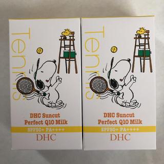 ディーエイチシー(DHC)のDHC サンカット  パーフェクト ミルク 2個(日焼け止め/サンオイル)