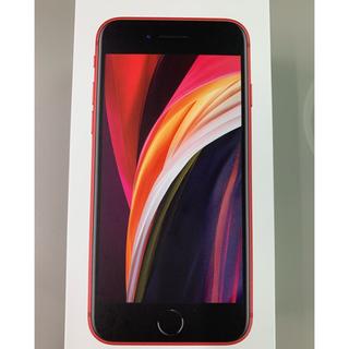 iPhone - 【新品未使用】iPhone SE2 64G レッド SIMフリー