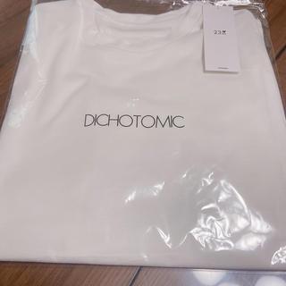 ニジュウサンク(23区)の23区 ONWARD ハイブランド Tシャツ 白Tシャツ 新品未使用(Tシャツ/カットソー(半袖/袖なし))