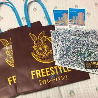 アラシ(嵐)のFREESTYLE 2020 大野智 作品展  紙袋 レシピカード チケット半券(アイドルグッズ)