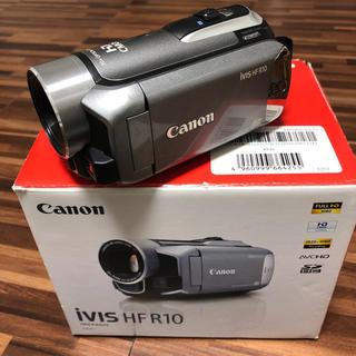 キヤノン(Canon)のCanonビデオカメラ(ビデオカメラ)