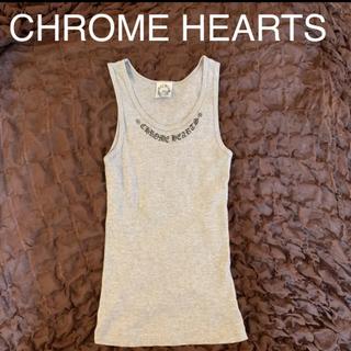 クロムハーツ(Chrome Hearts)のクロムハーツ★胸元ロゴ レディースタンクトップMサイズ★重ね着に❤️(タンクトップ)
