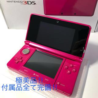 ニンテンドー3DS - ⭐️極美品!付属品全て完備!3DS グロスピンク 送料込!