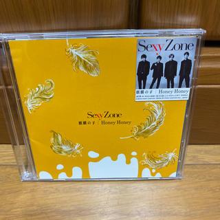 セクシー ゾーン(Sexy Zone)の麒麟の子/Honey Honey 通常盤(ポップス/ロック(邦楽))