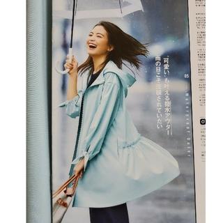 FOXEY - FOXEY❤40【Waterproof Rainy Coat】ミント 2020年
