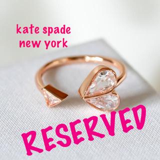 ケイトスペードニューヨーク(kate spade new york)の【新品♠︎本物】ケイトスペード ストーンハートリング クリア(リング(指輪))