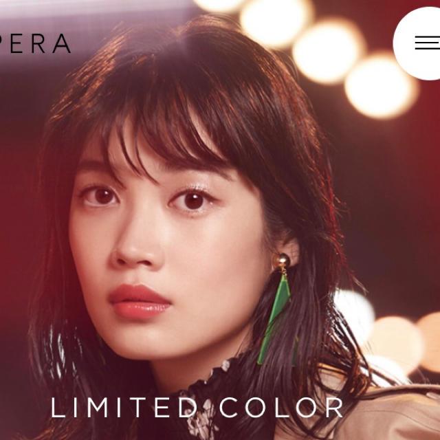 OPERA(オペラ)のOPERA オペラ リップティントN 105 限定色 コスメ/美容のベースメイク/化粧品(口紅)の商品写真