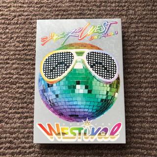 ジャニーズウエスト(ジャニーズWEST)のWESTival 初回DVD(アイドルグッズ)