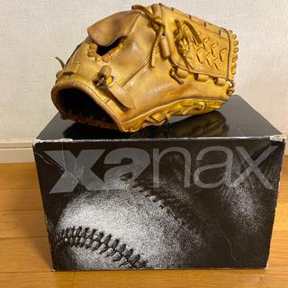 ザナックス(Xanax)のXanax ザナックス トラスト 投手用硬式 グラブケース・箱付き(グローブ)
