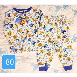 アンパンマン - アンパンマン パジャマ 長袖 80 バンダイ