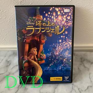 塔の上のラプンツェル DVD レンタル落ち レンタルアップ
