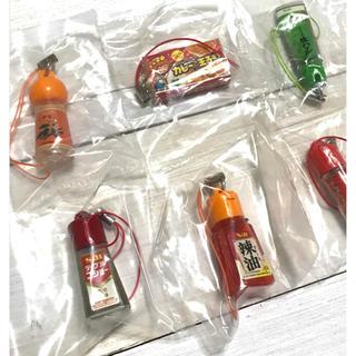 バンダイ(BANDAI)のエスビー にょきっとスパイス 全7種 ミニチュア 食品サンプル S&B ガチャ(ストラップ/イヤホンジャック)