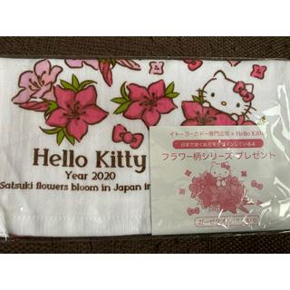 ハローキティ - 非売品 kitty