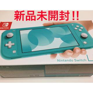 ニンテンドースイッチ(Nintendo Switch)のNintendo Switch  Lite ターコイズブルー  新品未使用(家庭用ゲーム機本体)