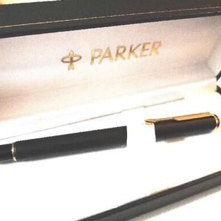 パーカー(Parker)のPARKER パーカー ボールペン(ペン/マーカー)