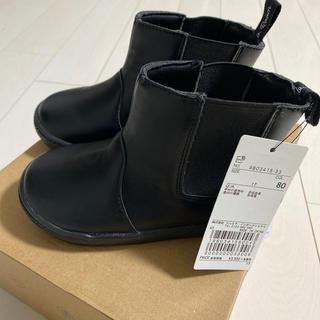 petit main - プティマイン ブーツ 17センチ