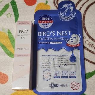 ノブ(NOV)のノブ ベースコントロールカラー UV ラベンダーピンク  30g(化粧下地)
