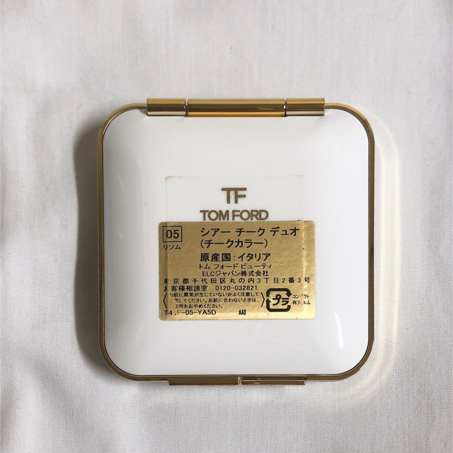 TOM FORD(トムフォード)のトムフォード シアーチークデュオ 05 コスメ/美容のベースメイク/化粧品(チーク)の商品写真