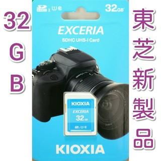 トウシバ(東芝)のキオクシア 東芝  SDカード  32GB(その他)