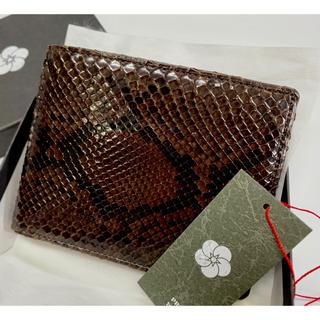 本物!パイソン革 二つ折り財布 未使用新古品 日本製 ダークブラウン(折り財布)
