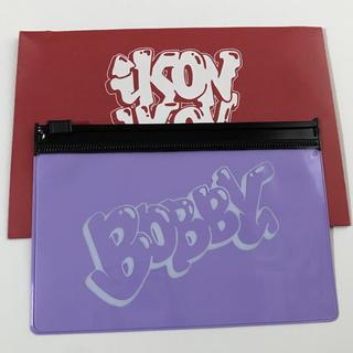 iKON - iKON BOBBY フラットポーチ
