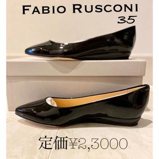 FABIO RUSCONI - ファビオルスコーニ35エナメルパンプス 黒 新品未使用 定価23000円 訳あり