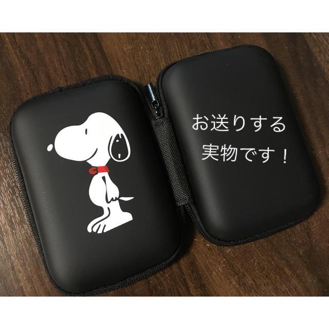 SNOOPY(スヌーピー)のSNOOPYの小物ケース*ブラック*送料込 エンタメ/ホビーのおもちゃ/ぬいぐるみ(キャラクターグッズ)の商品写真