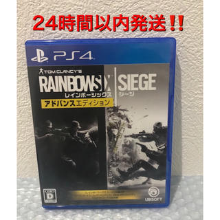 PlayStation4 - レインボーシックス シージ アドバンスエンディション