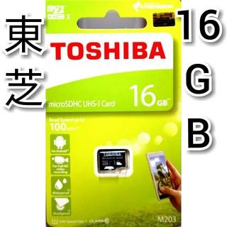 トウシバ(東芝)の東芝 microSDカード 16GB マイクロSD(その他)