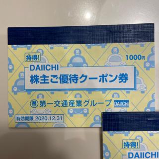 第一交通産業 株主優待 タクシークーポン(ゴルフチケット無し) 114000円分(その他)