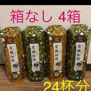 オガワコーヒー(小川珈琲)の京都 小川珈琲 有機珈琲 ドリップコーヒー 24杯分(コーヒー)