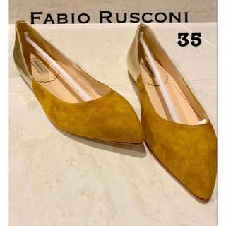 FABIO RUSCONI - 新品 ファビオルスコーニ Fabio Rusconi 35 スエード秋冬パンプス