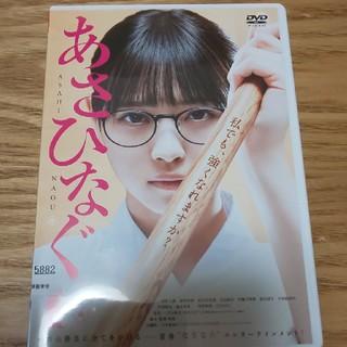 映画『あさひなぐ』 DVD