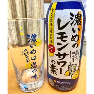 サントリー(サントリー)の【4つセット】濃いめのレモンサワー グラス *(グラス/カップ)
