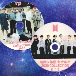 防弾少年団(BTS) - BTS💜カナルビ&DANCE PRACTICE  DVD 2枚組
