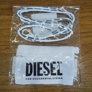 ディーゼル(DIESEL)のDIESEL  新品・未開封・未使用です。(その他)
