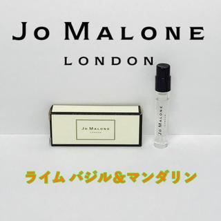 ジョーマローン(Jo Malone)のジョーマローン ライムバジル&マンダリンコロン(ユニセックス)